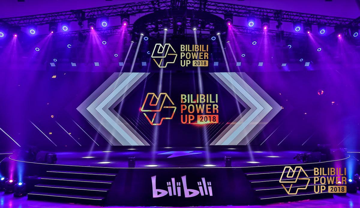 B站首次为UP主举办的颁奖礼,蕴含着哪些关于创造的故事?
