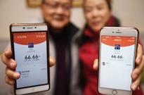 午报 |   春节期间8.23亿人收发微信红包;《流浪地球》累计票房过20亿元