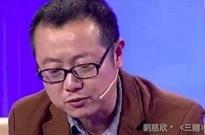 """刘慈欣在电厂上班时""""摸鱼""""写作?国资委的回复亮了"""