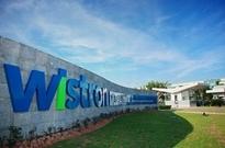 纬创、富士康5年将对印度投资71亿元 扩建现有工厂