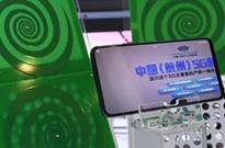 专家告诉你5G手机为何费电:干活越多能量消耗越大