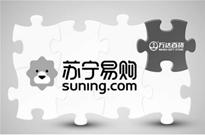 """苏宁收购万达百货:既帮万达""""瘦身"""",也变革了自身商品供应链"""