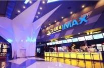 万达电影:曾茂军、刘晓彬等高管增持公司31.94万股股份