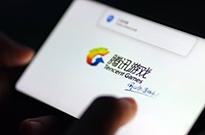 腾讯游戏发布关于直播行为规范化的公告