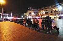 """网约车集体""""失灵"""" 节后北京再现夜间打车难"""