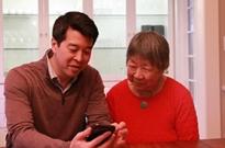 老年科技市场成下一大科技热点 银丝经济影响力与日俱增