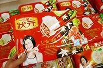 """""""猪瘟""""水饺有多贵?三全食品3个亿市值说没就没"""