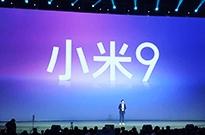 小米9发布:骁龙855配48MP三摄 售价2999元起