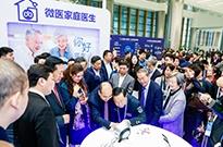 快讯 | 医疗健康领域独角兽微医确定推进拆分上市进程