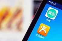 """美团辟谣""""大众点评会消失"""":会一直是个独立App"""