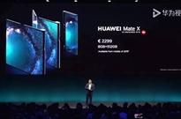 午报 | 美团点评公布新一轮人事调整;华为推5G折叠屏手机,售价超1.7万