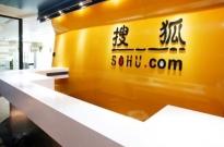 张朝阳:搜狐当务之急是盈利 才能重回巅峰