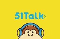 51Talk发布2019核心战略,引领普惠教育助推教育公平