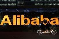 午报 | 阿里巴巴北京总部11月开工;交通运输部回应共享单车押金问题:正在研究制定管理办法