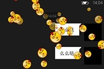 微信是认真的?网友纷纷测试英文句子翻译隐藏彩蛋