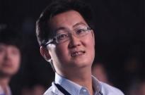 马化腾:腾讯将拿出10亿支持基础科学研究