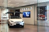 快讯 | 特斯拉旗下Model 3疑似被暂停放行
