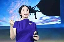 环球社评:孟晚舟案司法大战拉开帷幕 华为加油!