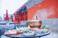 直面争议 故宫角楼餐厅停止供应火锅