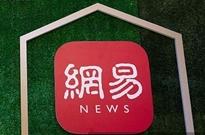 网易相册宣布将于5月8日停止运营