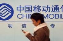 关于中国移动3G退网,那些你不知道的事