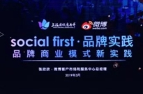 """���寒冬下的破局之道:以""""Social First""""���`�V��春天的故事"""