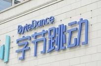 午报 | 字节跳动?#23637;?#19977;七互娱子公司;恒大国能在郑州注册成立新能源公司
