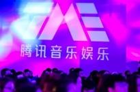 腾讯音乐娱乐2018年调整后净利润41.8亿元 增长119%