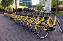 交通部新规征求意见:共享单车押金应当日退还