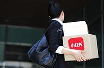 小红书又陷裁员风波,官方否认裁员称3年要招2000人
