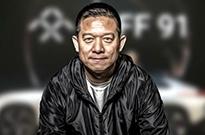 贾跃亭为求生:把FF91美国总部都卖了!