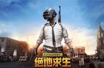 """2018年手游狂揽778亿 腾讯游戏告别""""寒冰期""""?"""