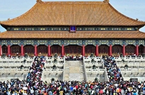 故宫开放区域超80% 30岁以下游客达到50%
