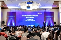 2019第四届亚太银行数字化转型暨风控创新峰会圆满结束!
