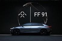 第九城市牵手FF中国造车 周一暴跌逾20%