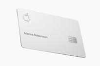 午报 | 苹果春季发布会推出多款服务;手机淘宝将上线特卖区,最快今天开启
