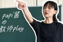 """今日头条母公司入股网红""""Papi酱""""旗下公司"""
