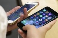 苹果回应ITC裁决:对结果满意,将公布高通伤害消费者细节