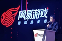 浙江省网信办集中处置44家违法违规网站 网易游戏被约谈