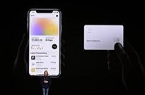 华尔街各投行评新品发布会:苹果可能重新聚焦iPhone业务