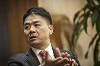 香港发出首批3张虚拟银行牌照 刘强东如愿抢得先手