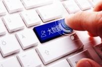 """北京消协公布大数据""""杀熟""""名单,飞猪、去哪儿网榜上有名"""