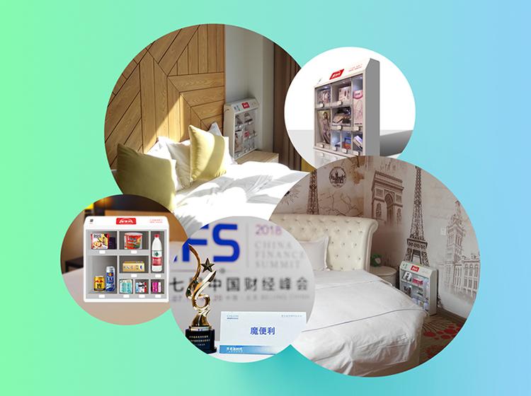 http://www.7loves.org/yishu/481867.html