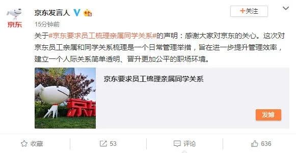 http://www.zgmaimai.cn/jingyingguanli/236798.html