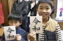 """""""令和""""早被中国人注册了商标:不知道会成为日本年号"""