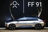 午报 | FF已收到九城首笔资金 贾跃亭微博展示新车V9;如涵控股上市首日收跌37.2%