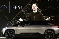 FF:已收到九城首笔资金 正展开技术授权谈判