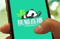 熊猫直播关停留下迷茫网红:曾靠粉丝打赏半年赚130万