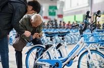 摩拜小蓝单车哈��单车集体涨价 你还骑吗?