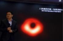 中科院院士解答黑洞照片版权归属:全世界都可使用